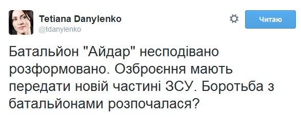 "ГПУ с ""боем"" получила доступ к телефонным переговорам Януковича перед побегом, - прокурор-криминалист - Цензор.НЕТ 6387"