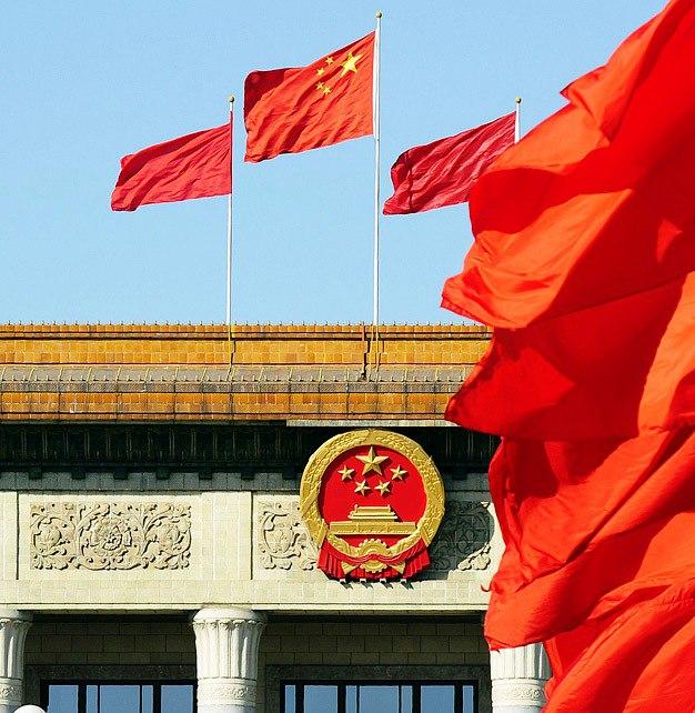 Пятый пленума ЦК КПК 18-го созыва: главный тон 13-й пятилетке будут задавать реформа и инновации