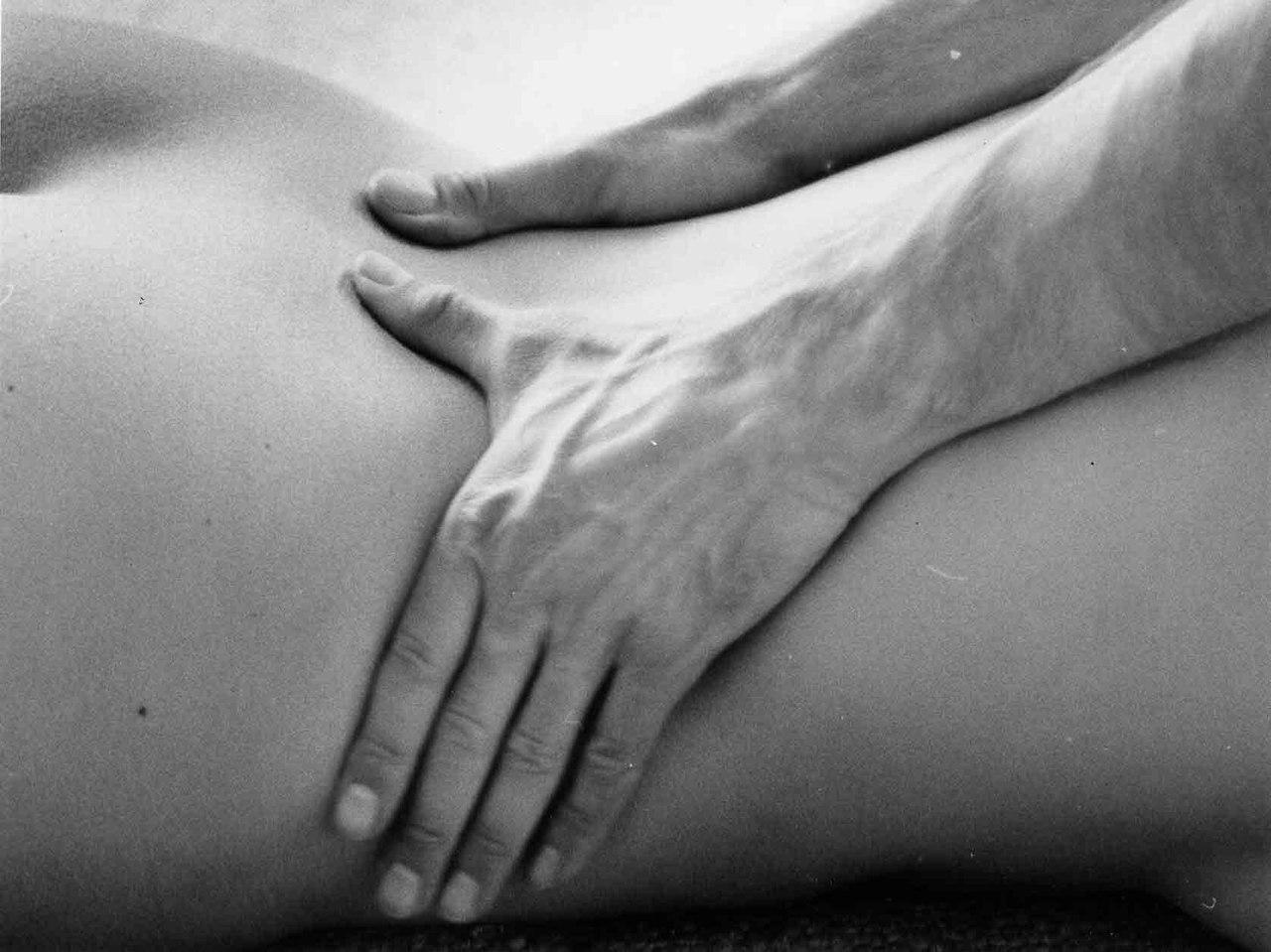 Салоны эротического массажа в магнитогорске 12 фотография