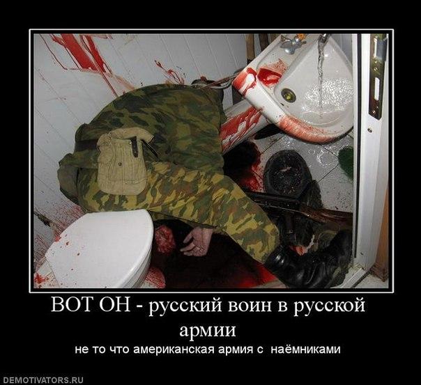 В 2015 году Россия проведет военный призыв в оккупированном Крыму - Цензор.НЕТ 7417