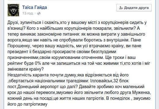 Кабмин передал Луганской ОГА бюджетные полномочия - Цензор.НЕТ 7895
