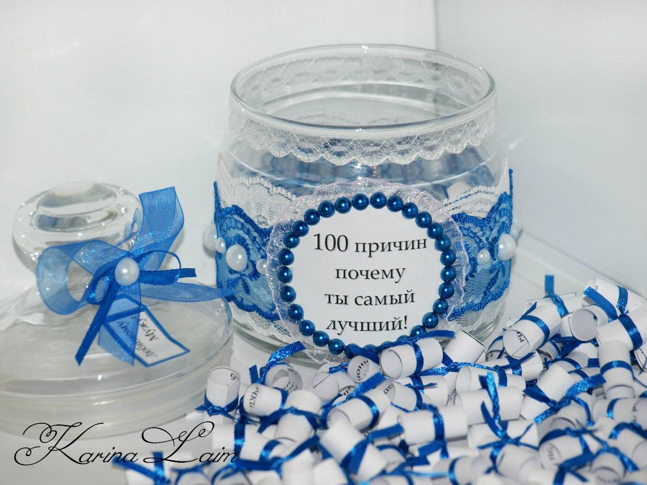 Как сделать баночку для 100 причин 114