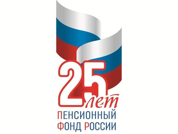 Официальный сайт пфр россии программу пфр