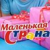 """Детский комплекс """"Маленькая страна"""""""