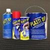 Plasti Dip - Пластидип жидкая резина