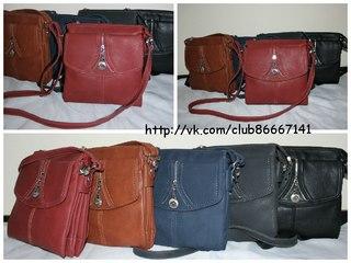 Купить женские сумки в Рязани предлагает интернет
