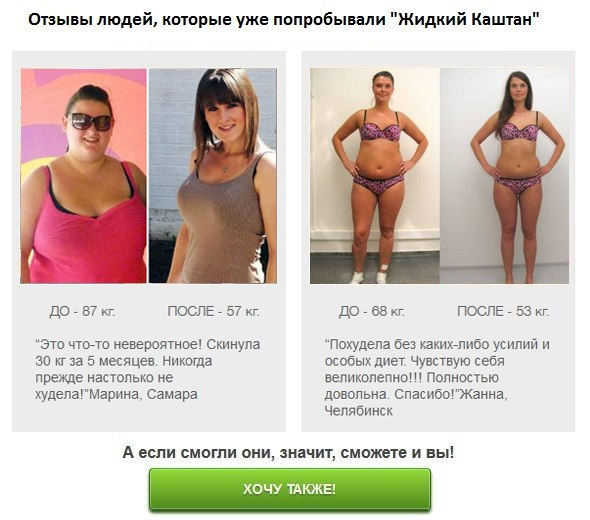 как похудеть на гречке правильно отзывы