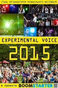 Experimental Voice music fest