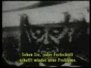 Видеокассетное исследование №3 / Videotape Study No 3 (1969) Нам Джун Пайк / Nam June Paik