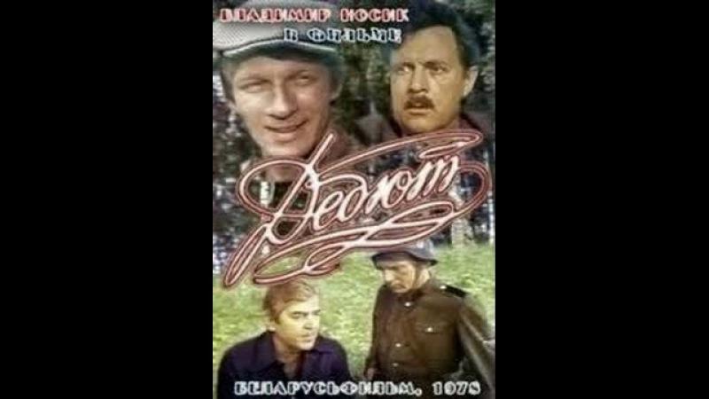 Дебют The Debut (1978) фильм