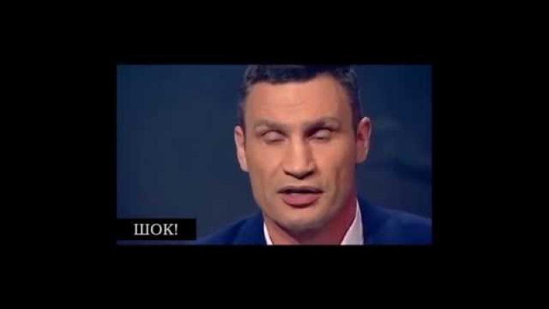 КЛИЧКУ ДИКТУЮТ В МИКРОНАУШНИК!
