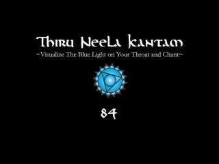 Thiru Neela Kantam - Powerful Karma Busting Mantra 108 Times