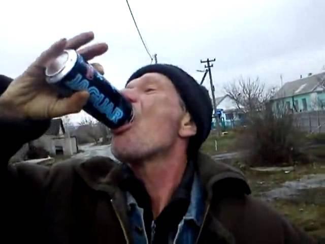 Ягуар - напиток богов