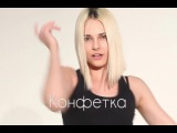 Как танцуют девушки в клубах)
