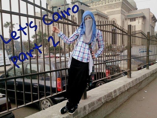 TRIP VLOG: LET'S CAIRO! part two || Каир из самого центра города (не всё так плохо)