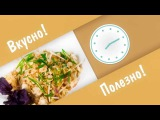 Видеоролик для компании Performance Food