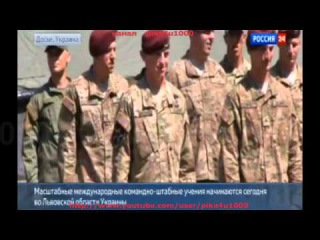 Мегамасштабные военные учения 18 стран на Украине : по 100 человек от страны