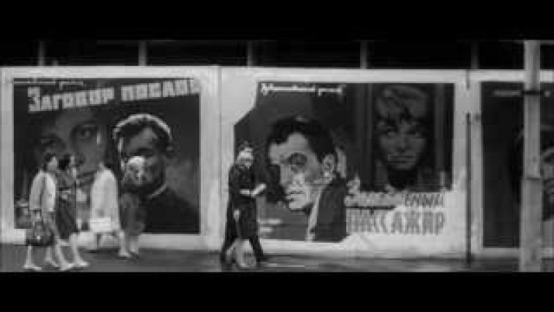 Июльский дождь фильм Марлена Хуциева