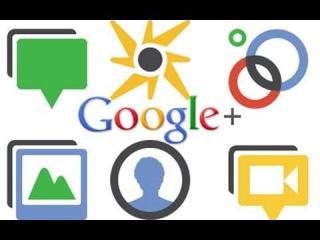 ОСНОВНЫЕ  фишки по работе в Google+ / Google Plus
