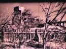 07 The Unknown War Берт Ланкастер Василий Лановой 1978 Оборона Сталинграда AVC