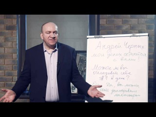 Инвестиции и личные финансы.  Урок 1. Мой успех останется с вами