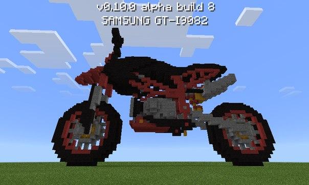 Карта Pitbike [Creations] 0.10.0