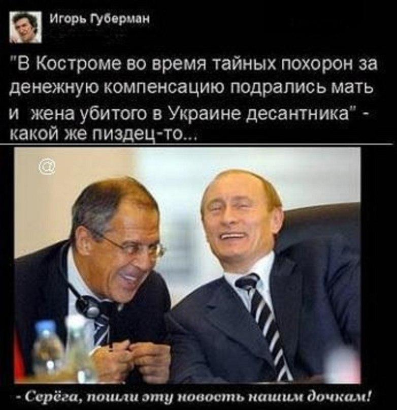 России не следует действовать в Сирии в одиночку, - МИД Германии - Цензор.НЕТ 2670
