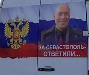 Мешков и Супрунюк призвали власти Крыма потребовать компенсацию за оккупацию полуострова Украиной