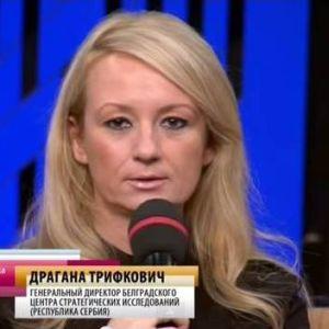Сербский эксперт: Крым исторически и духовно – часть России, как и Косово – часть Сербии (ФОТО)