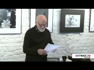Мастер-класс пионера советской эротики - Гунара Бинде