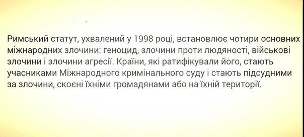 Порошенко призвал парламентское большинство к консолидированной работе над реформами - Цензор.НЕТ 9709