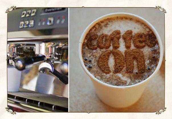 """Найсмачніша """"кава з собою""""!Взявши каву"""