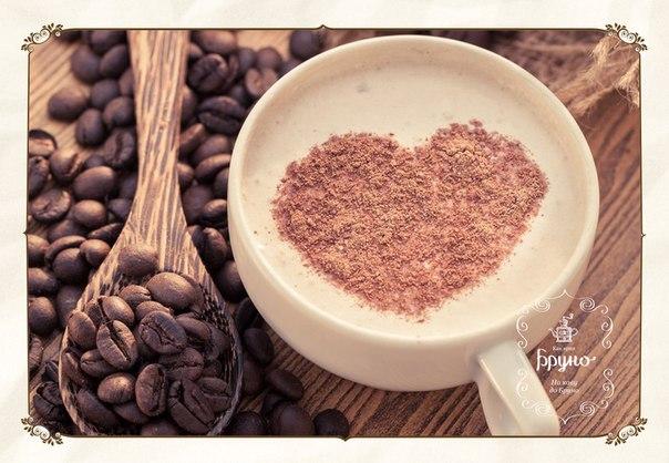 #дрогобич #найсмачніша_кава #кавярня #бруно #Скуштуйте_в_Бруно