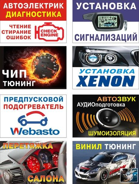 автоцентр обь: