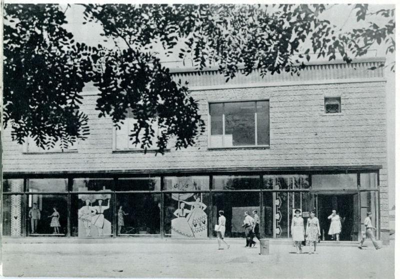 Универсальный магазин в Элисте