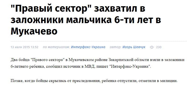 Турчинов: То, что российские спецслужбы занимаются компрометацией Тарана, свидетельствует о его профессиональной работе - Цензор.НЕТ 5715