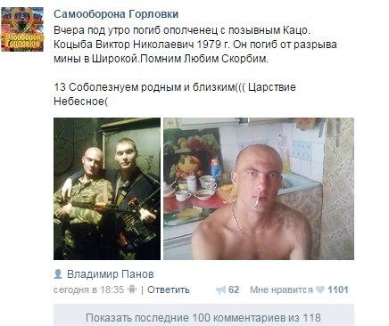 Генерал-майор Андрей Таран пожаловался в ОБСЕ на бездействие ее же мониторинговой миссии - Цензор.НЕТ 7107