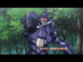 [HD] Железный человек (Аниме) | Iron Man (Anime) - сезон 1 серия 9
