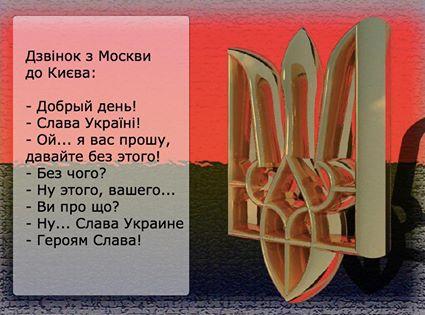 Украина дорогой и кровавой ценой выходит из-под имперского влияния, - Шендерович - Цензор.НЕТ 9005