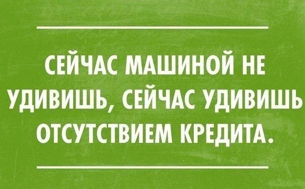 билеты гаи украина 2007 год: