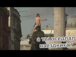 This is Хорошо - Голый мужик 3 (T~T) [Naked man 3]