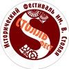 """Экскурсия """"Столлевский Воронеж""""."""