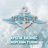 Создание сайтов и продвижение Севастополь | Крым