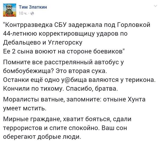 """""""Разведчики везде нужны"""", - полсотни курсантов-выпускников Одесской военной академии совершенствуют свои навыки на полигоне - Цензор.НЕТ 7428"""