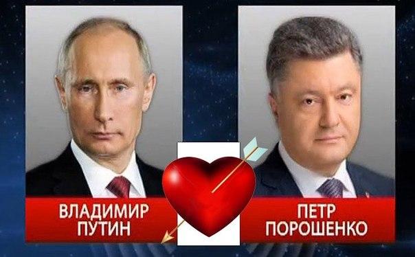 Разрыв дипломатических отношений с Россией может сорвать Минские договоренности, - Климкин - Цензор.НЕТ 9550
