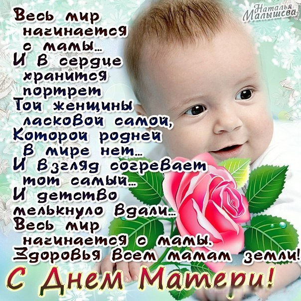 http://pp.vk.me/c622720/v622720955/d2d6/QKdOYQxpzfc.jpg