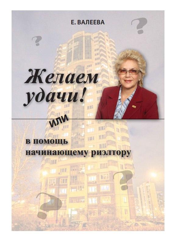 Настольная книга педиатра соколова скачать бесплатно