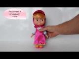 Говорящая игрушка Маша из мультика Маша и медведь
