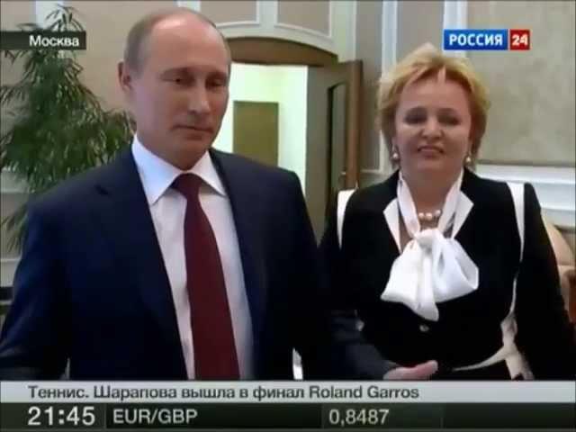 Почему Путин развелся с женой Людмилой