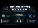 Теперь мы бомжи - TSM vs E-frag BO3 30.07.15